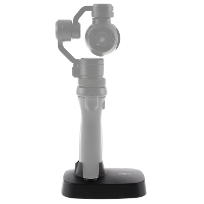 DJI OSMO Base (SP46)