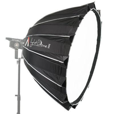 Aputure Light Dome II Softbox (AP-LIGHTDOMEII)