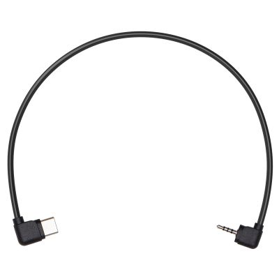 DJI Ronin-SC RSS Control Cable for Panasonic (SP9)